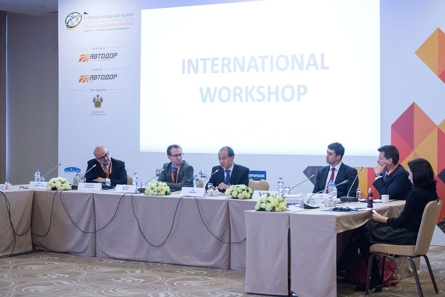 IV International Infrastructure Forum in Sochi